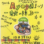 c360_2016-09-16-15-50-13-887